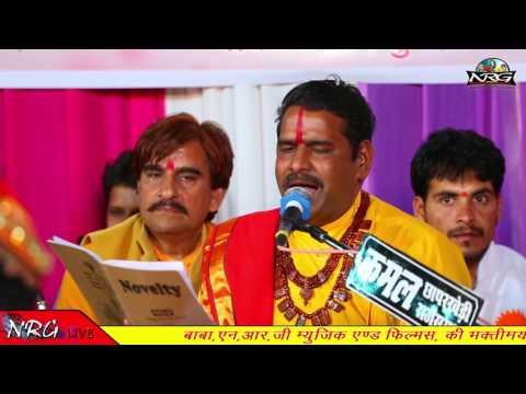 BHERUJI Bhajan - Bheruji Mandariya Shobha Lage Pyari | Rajasthani Live Bhajan | Jagdish Vaishnav