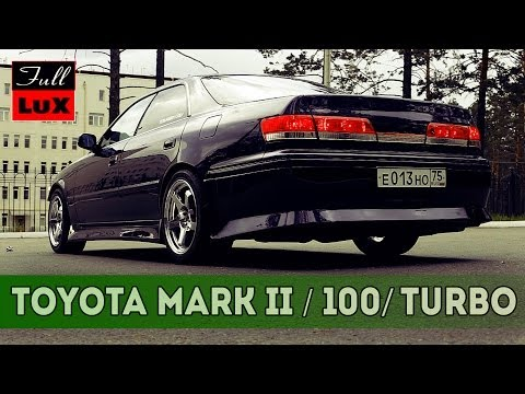 Тест драйв TOYOTA MARK II 100 кузов Tourer V Тойота марк 2