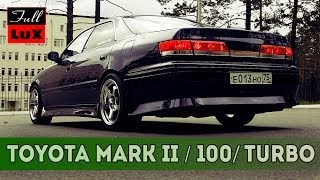Тест-драйв TOYOTA MARK II / 100 кузов / Tourer V (Тойота марк 2)