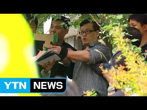 오패산터널 총격범 성병대 현장검증 / YTN (Yes! Top News)
