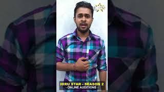 Sandun chamara  Hiru Star - Season 02   Online Auditions