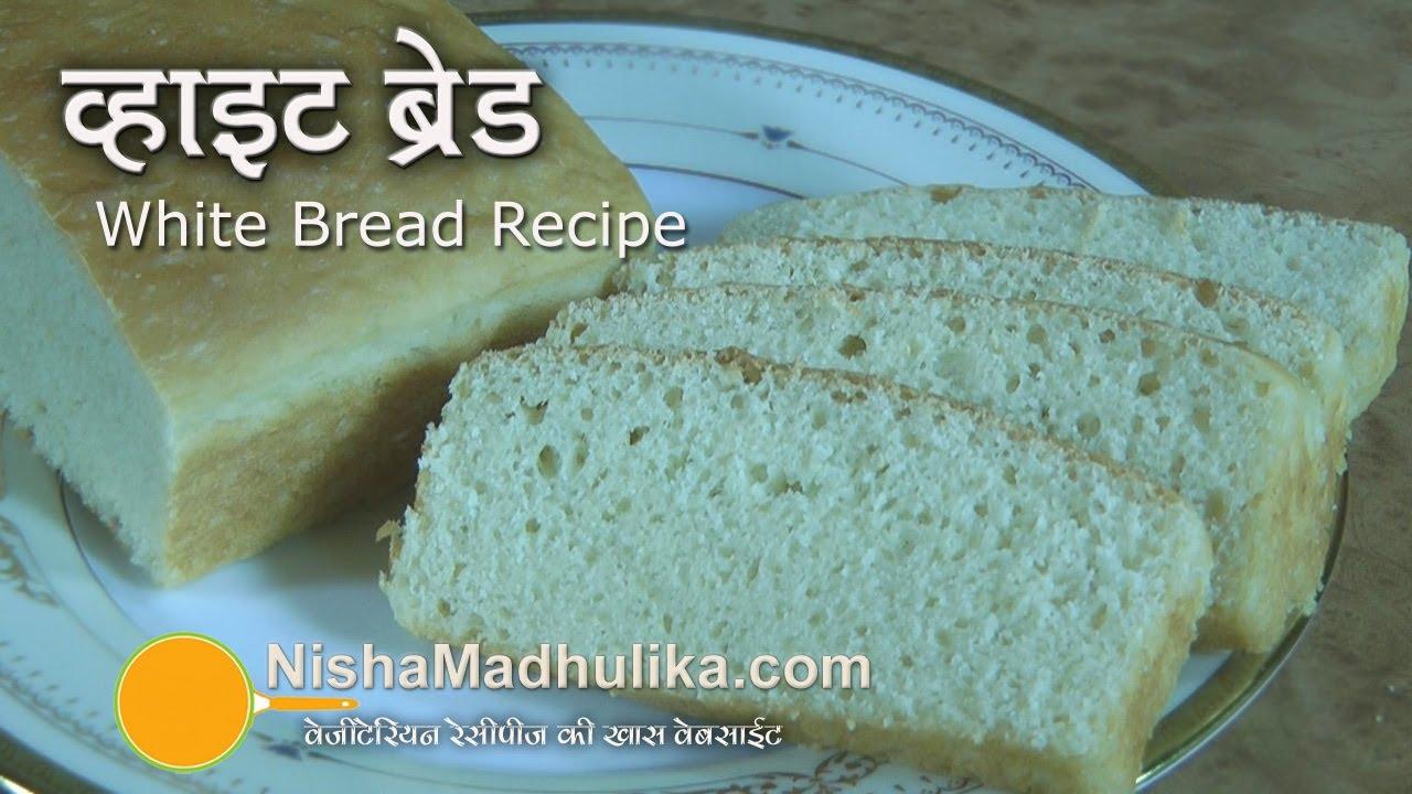 White Bread Recipe - Basic White Yeast Bread - eggless white bread ...
