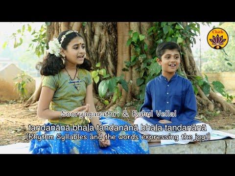 Brahmam Okate - Sooryagayathri & Rahul Vellal - 'Vande Guru Paramparaam'