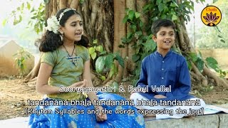 Download Brahmam Okate - Sooryagayathri & Rahul Vellal - 'Vande Guru Paramparaam' MP3 song and Music Video