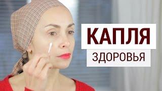 Эфирные масла для лица: их косметологические свойства