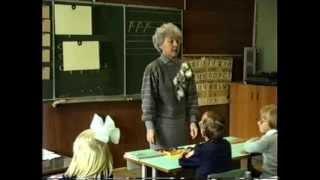 Урок обучения грамоте в 1 классе. Буква и звук Р. 2 часть. Горсталова И. Н. 1993 год