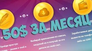 Как зарабатывать от 50-200 тысяч рублей в месяц на настройке РСЯ и партнерках?