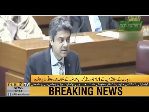 There was no amendment in the NAB law in 10 years, Federal Law minister Farogh Naseem