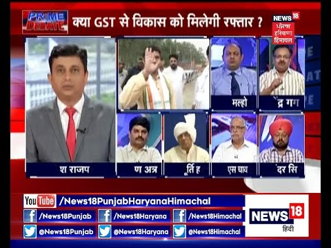 debate on gst india Video: eu's data protection regulation and what it means for india  anumber of  questions on the gst remain unanswered even today.