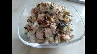 Потрясающий салат на новый год Рецепт простого но очень вкусного салата