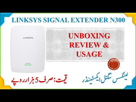 LinkSys N300 Signal Extender Unboxing, Review and Usage URDU / HINDI