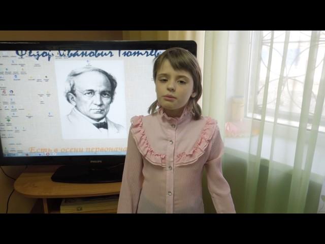 Изображение предпросмотра прочтения – АннаРельке читает произведение «Чародейкою Зимою…» Ф.И.Тютчева