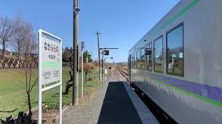 JR北海道キハ150-0番台中富良野駅。