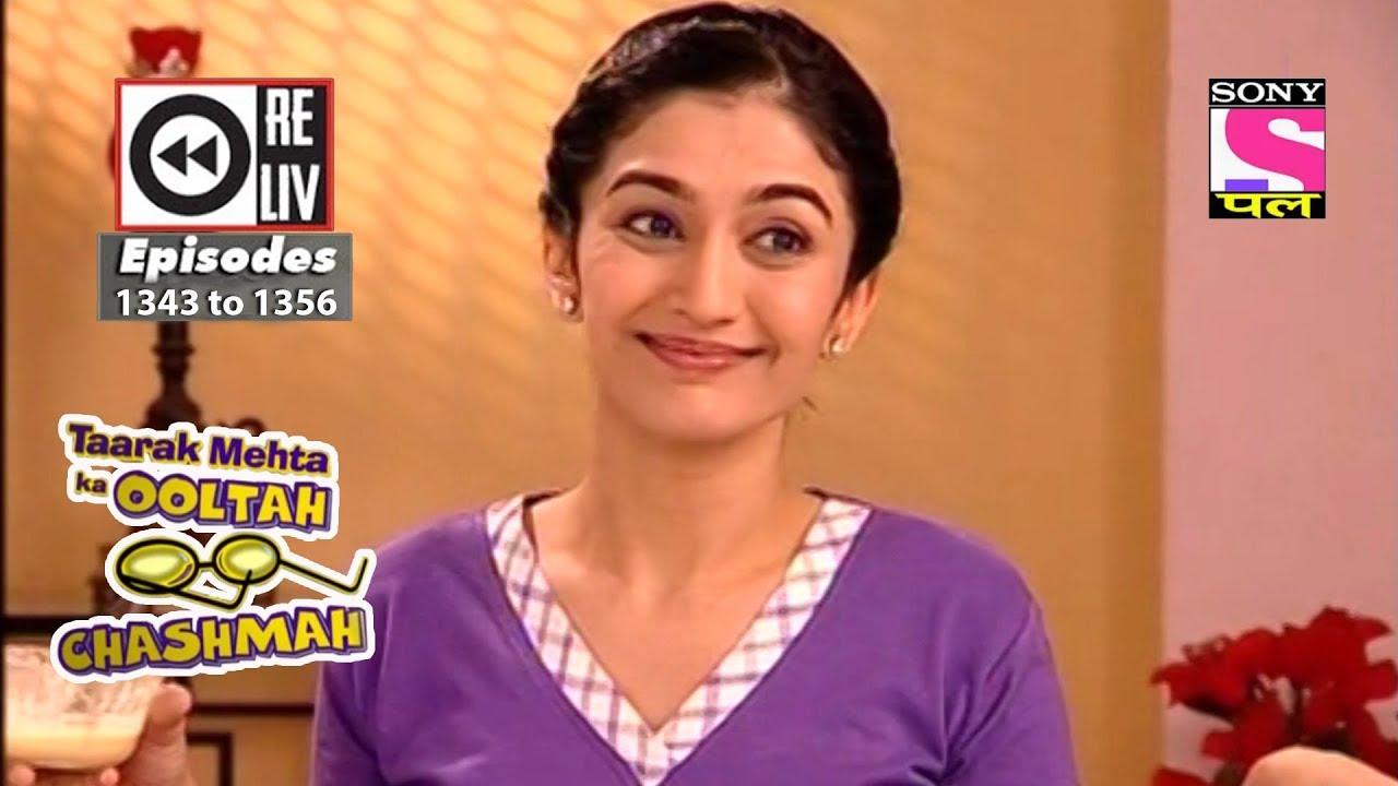 Taarak Mehta Ka Ooltah Chashmah Serial Actress Disha