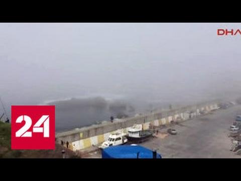"""Медведев поблагодарил премьера Турции за спасение моряков с судна """"Лиман"""""""