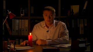 Мракобесие (ТВ программа 'Скептик')
