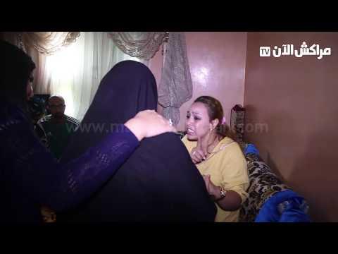 الشيخة طراكس تقص� أدمين مجموعة بروكلين وامه تذر� الدموع بمراكش