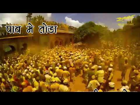 Jay Malhar Hit Song | Lyrics | Whatsapp Status Video