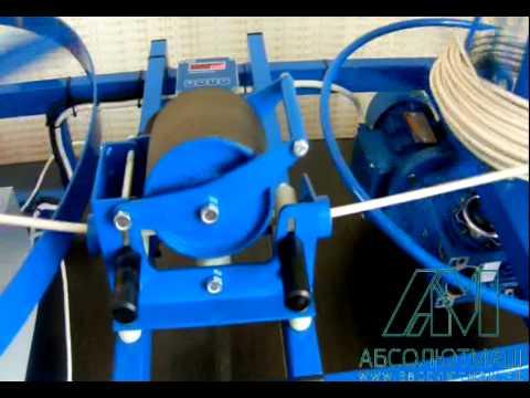 видео: Оборудование для перемотки кабеля АМ.021П