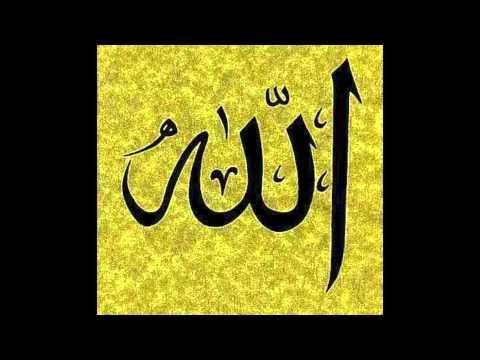 In the Shade of the Divine Names of Allah - ALLAH - Tarif Shraim