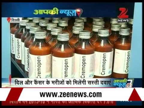 Delhi : Amrit Pharmacy providing cheap medicines for cancer and heart patient in govt hospitals