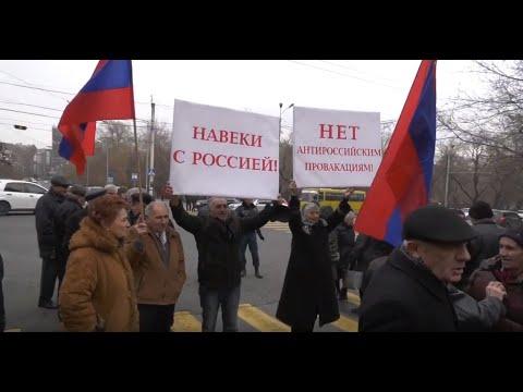 Граждане Армении в Ереване поддержали российских военных 102 военной базы (г. Гюмри)