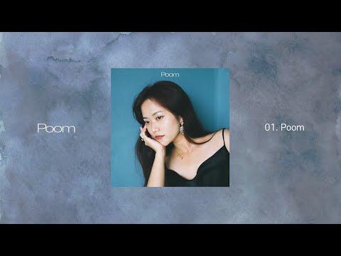 Youtube: Poom / Narae Lee