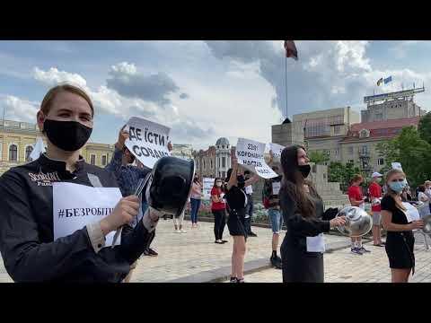 gre4ka.info: У Кропивницькому протестують ресторатори
