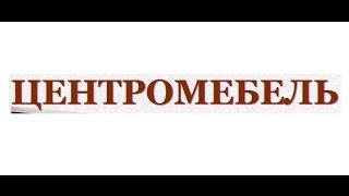 Купить заказать кухню кухни под заказ Никополь Бердянск Энергодар Мелитополь цены недорого(