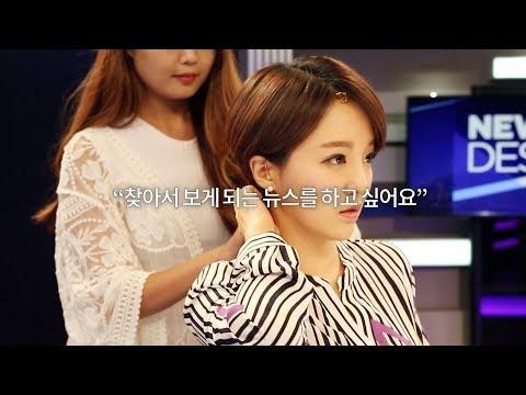 """[대전MBC뉴스] """"대전·세종·충남은 색깔이 굉장히 뚜렷한 도시인 것 같아요."""""""