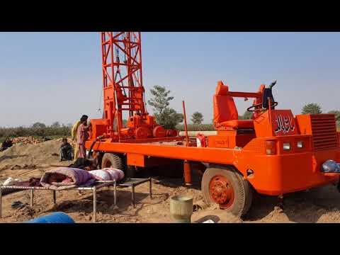 Drilling Rig Irshad and Company pvt ltd