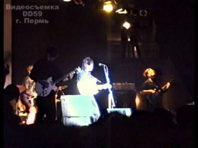 Виктор Цой — Песня без слов (Пермь)
