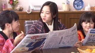 読売新聞社(東京都千代田区)は、フィギュアスケート選手の本田真凜(まり...