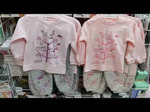 Турецкий костюм для девочек. Детская одежда в Ставрополе. Отправка по РФ.