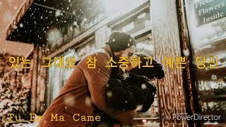 [Came ASMR] 당신의 마음을 안아줄게요 #02(by 김지훈) | 책 읽어주는 남자(Reading book) / Korean ASMR