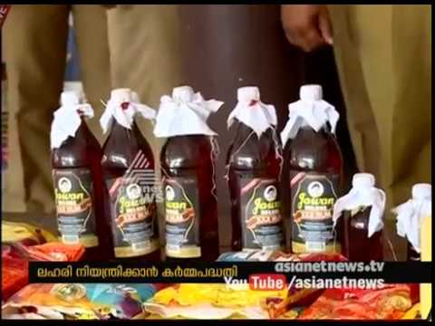 Consumption of drugs increase up to 105% after liquor ban in Kerala | FIR 20 Nov 2016