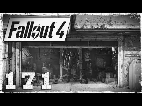 Смотреть прохождение игры Fallout 4. #171: Падение Института.