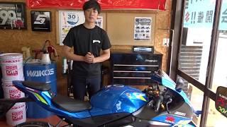 千葉県へGSX-R1000Rご納車!ヨシムラマフラーカスタム!山形県酒田市バイク屋SUZUKIMOTORS