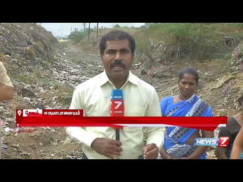 Solid waste management in Salem : Reporter Update | News7 Tamil
