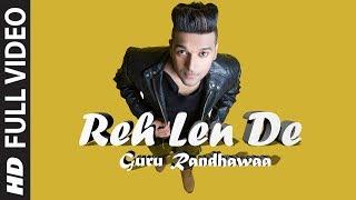 Guru Randhawa New Song 2018 -  Reh Len De (Official Video) l Latest Punjabi Song 2018