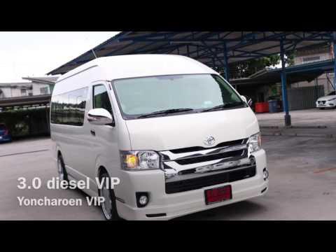 รถตู้วีไอพีป้ายแดง 3.0 ดีเซล แต่งเต็มยนต์เจริญครับ - toyota hiace vip 3.0 diesel