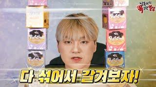 이지엔의 아들 남욱's…