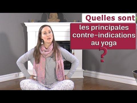 Quelles sont les principales contre-indications au yoga ? (51/365)