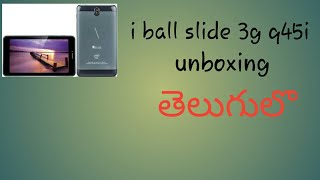 Unboxing of new tab intel iball slide 3g q45i