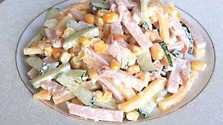 Салат с Ветчиной, Сыром и Кукурузой - Вкусно и Быстро. Салат за 5 минут.