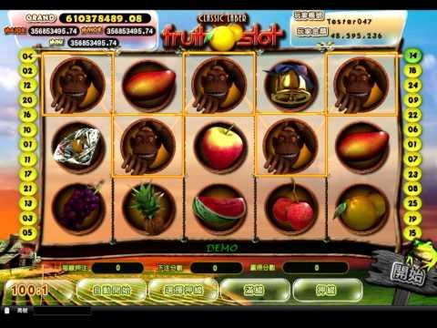 BBIN_水果樂園_Fruit Slot