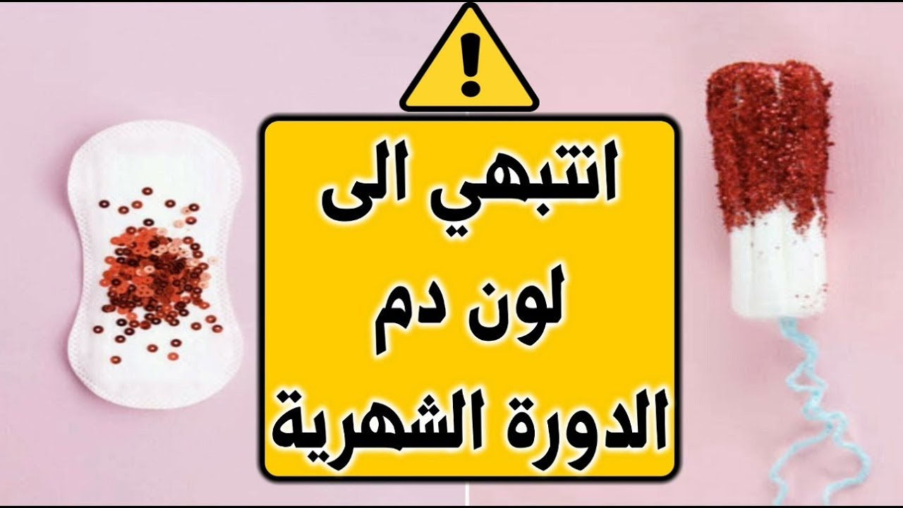 Mezs Fonds Uzticamiba دم الدورة غامق وقليل Ipoor Org
