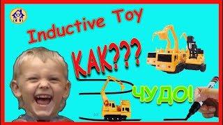 Presents!AMAZING toy! Удивительные игрушки нового поколения! Новейшие технологии#LondonFamilyFun