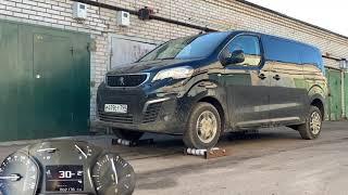 Как гребёт Peugeot Traveler 4x4 - проверяем моно и полный поривод