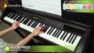 使用した楽譜はコチラ http://www.print-gakufu.com/score/detail/12247...